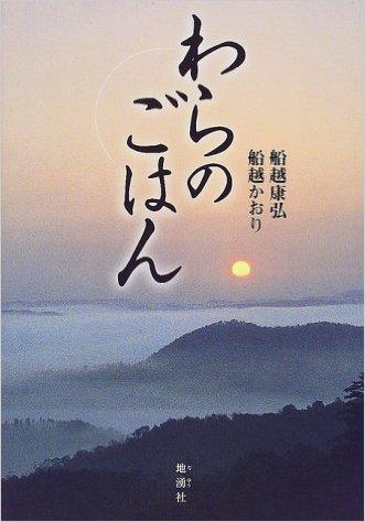 オススメレシピ本 7選➕2