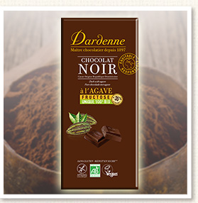 アガベチョコレート ダーク