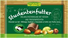 Rapunzel フルーツ&ナッツミックスチョコレート