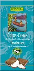 Rapunzel ココスクリームチョコレート カカオ36%