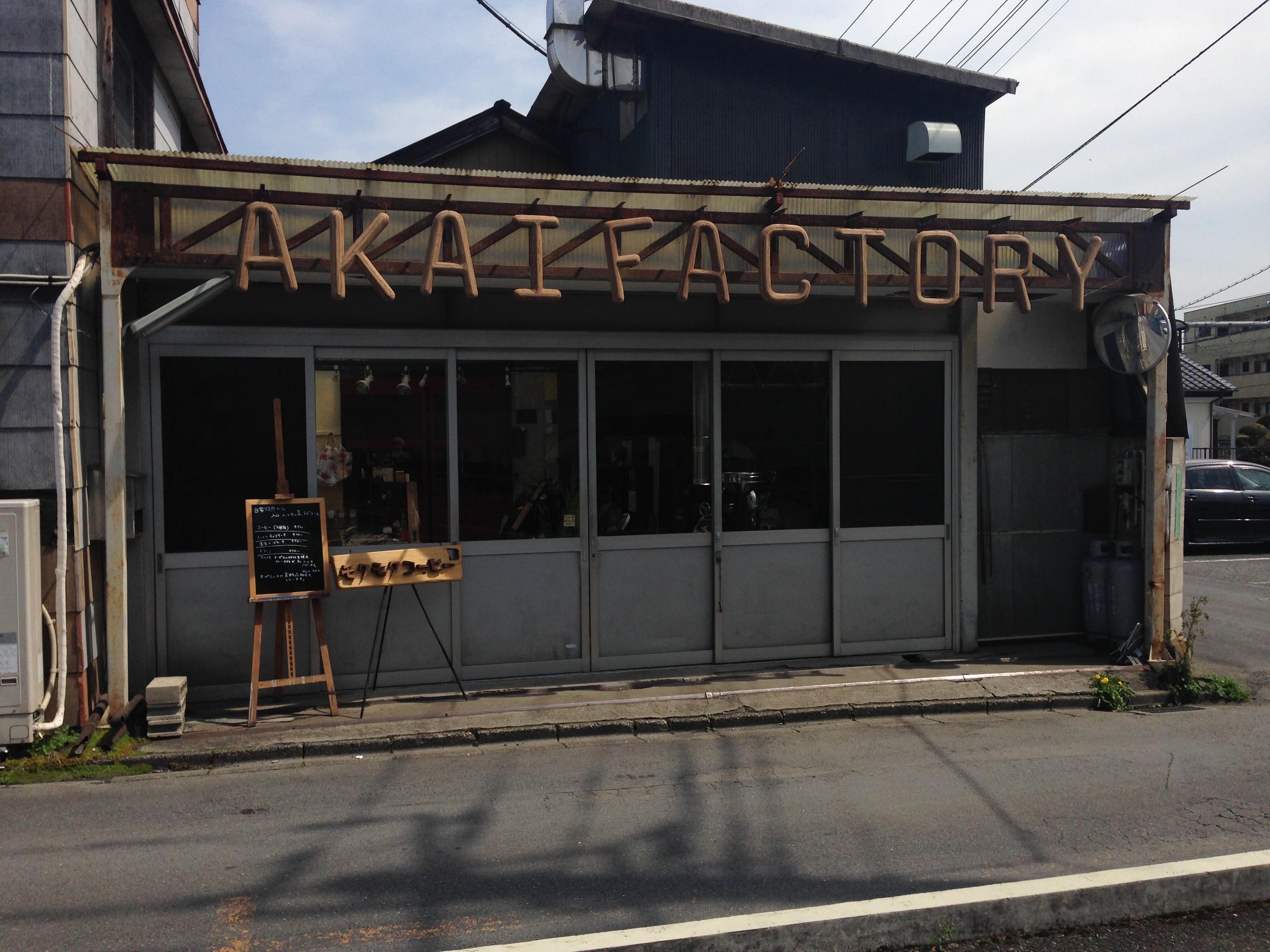 埼玉県飯能市がおもしろいぞ!