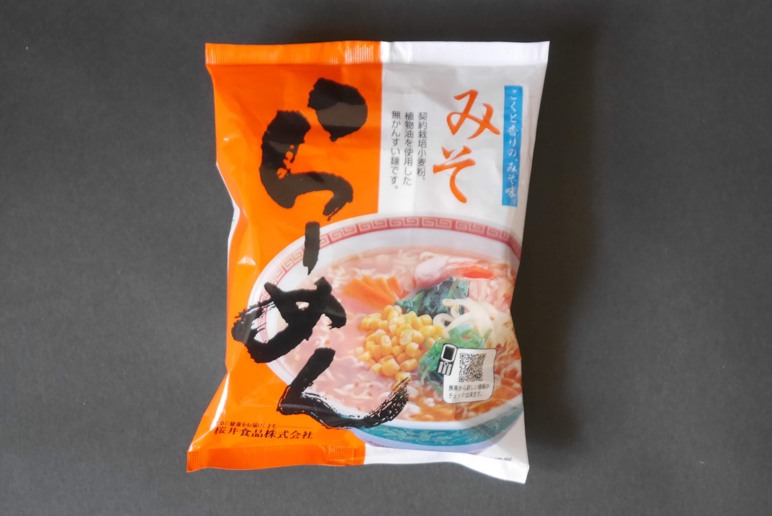 桜井食品│化学調味料無添加・国産小麦【みそらーめん】レビュー!