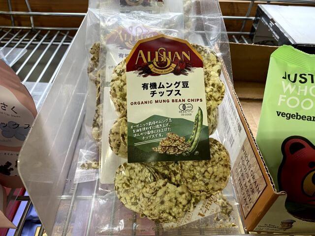 テングショップ アリサン 有機ムング豆チップス